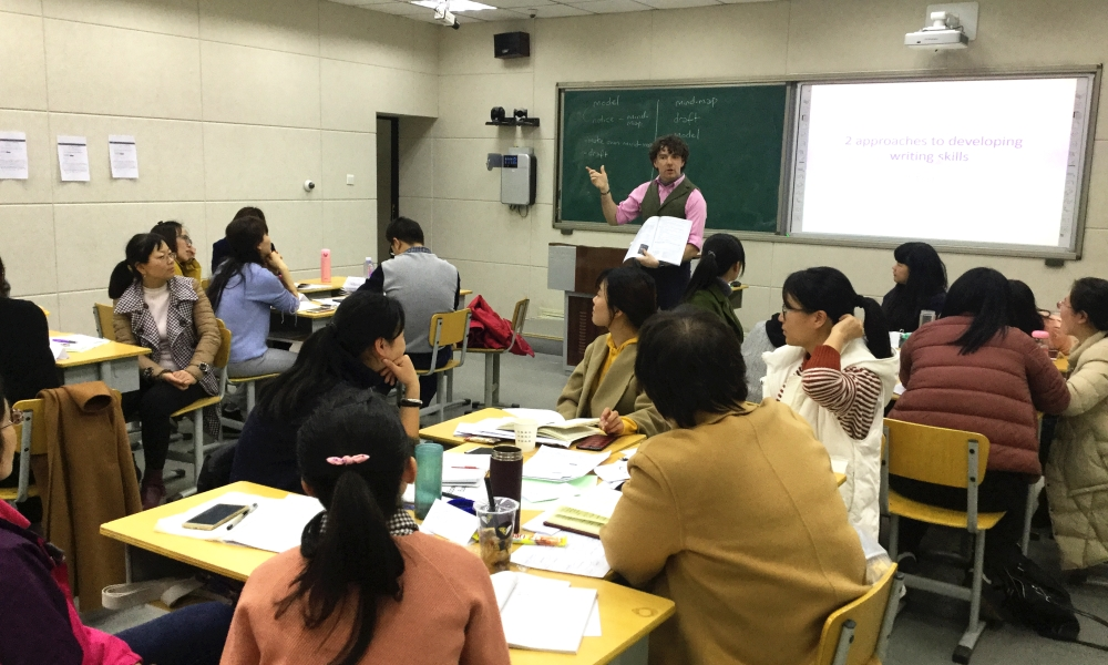 2 news zhengzhou 1 - 郑州市2017年初中英语骨干教师高级研修班PTS TP3圆满完成