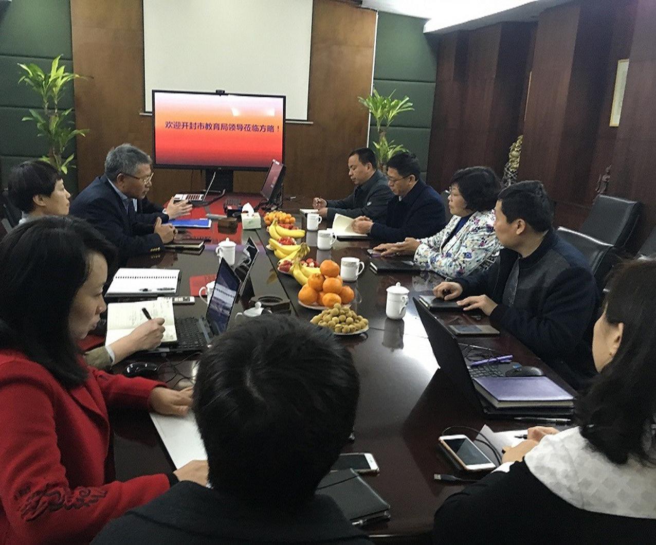 7 news kaifeng 3 - 开封市政府副秘书长一行来沪考察方略