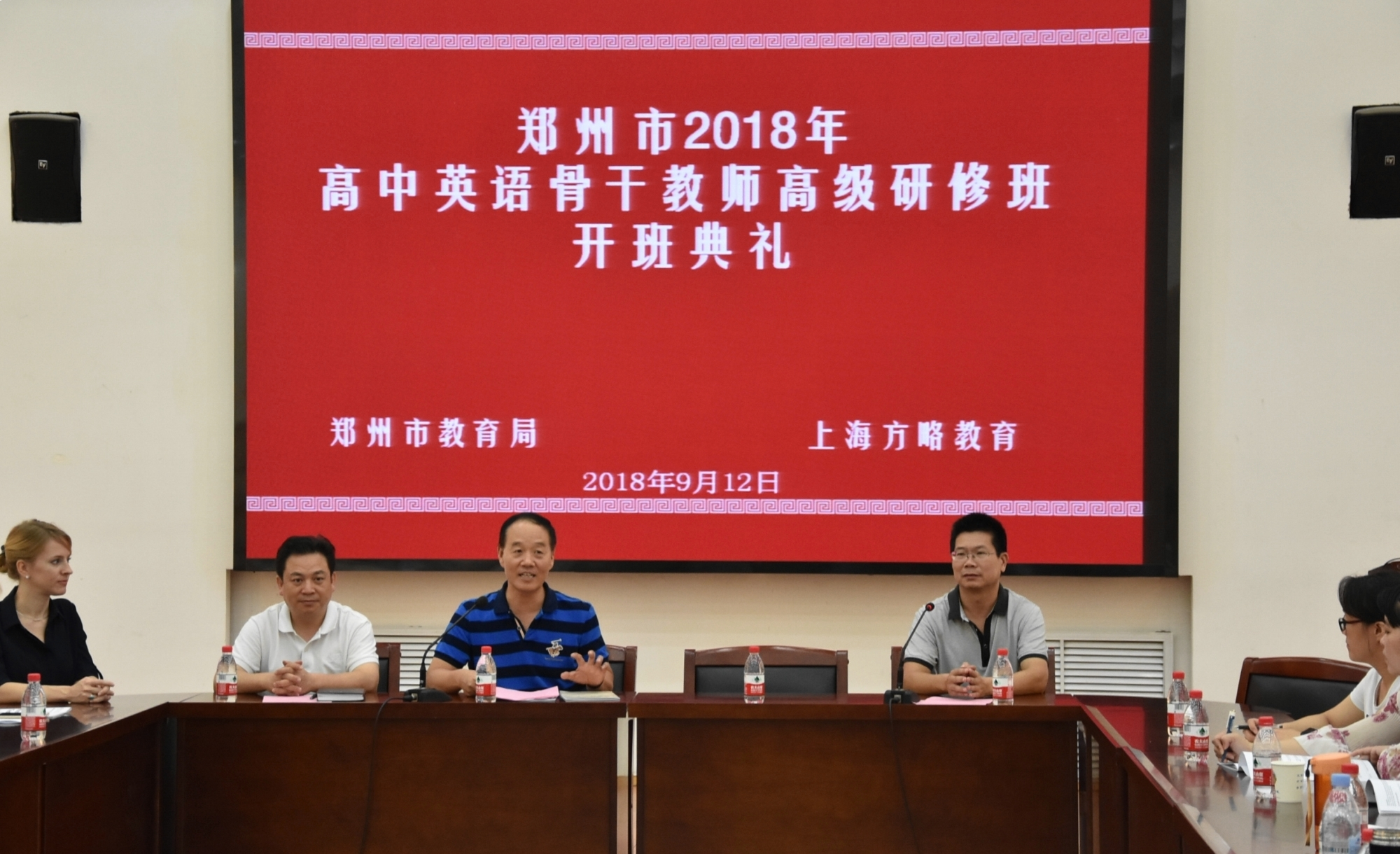 DSC 0238 - 郑州市2018年高中英语骨干教师高级研修班培训正式启动