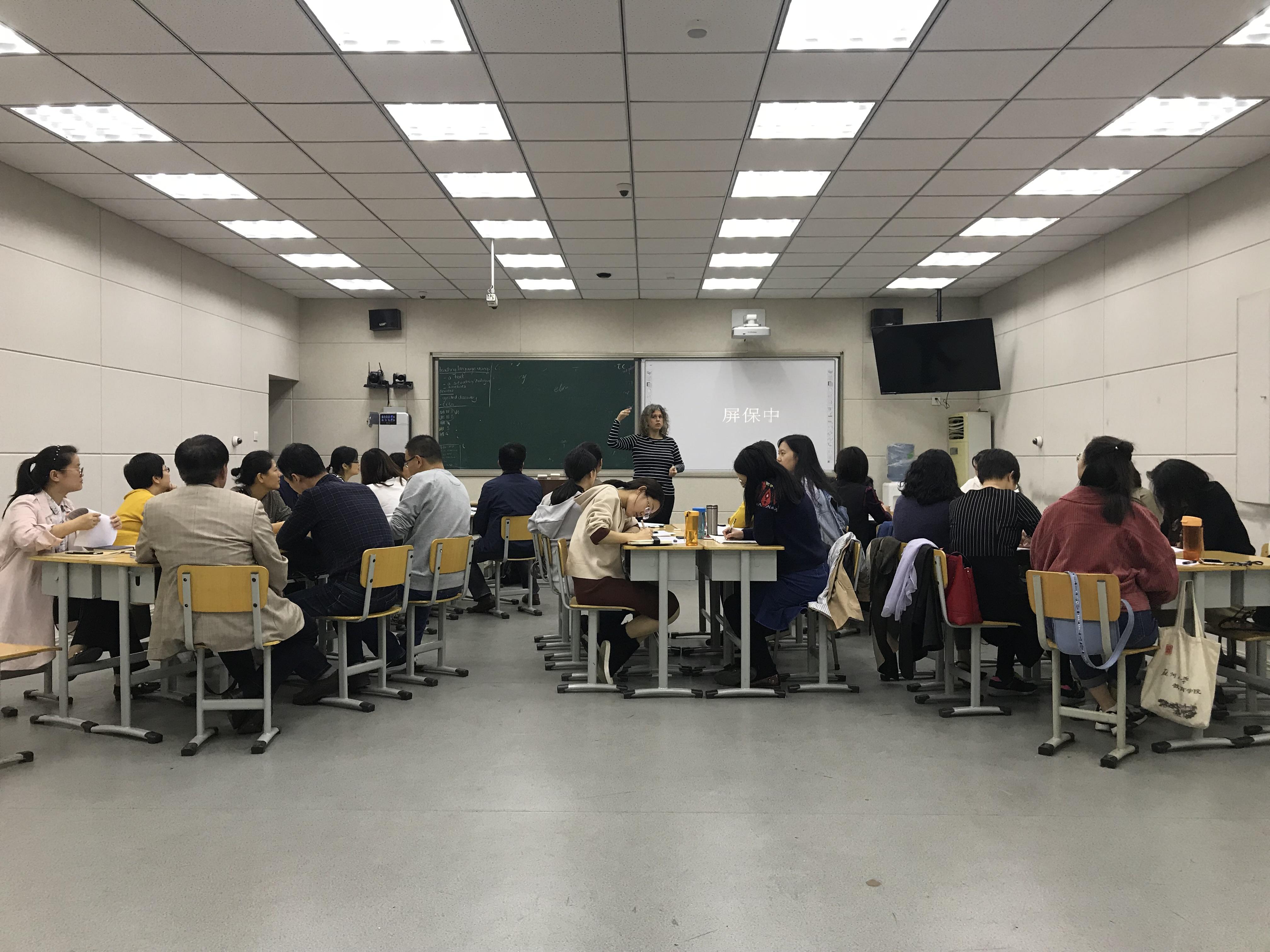 IMG 91741 - 郑州市2018年高中英语骨干教师高级研修班PTS TP1圆满结束