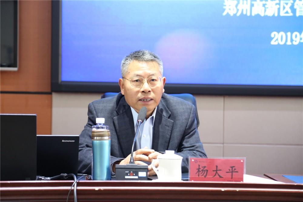 微信图片 20190416134906 - 郑州市高新区学科骨干教师2019年专项培训正式启动