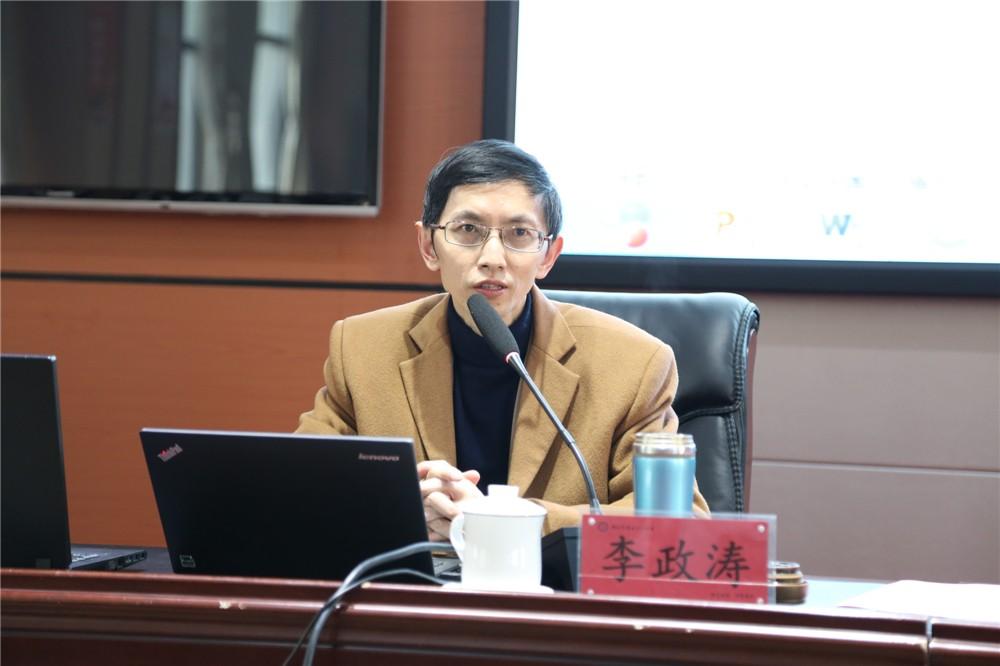 微信图片 20190416134931 - 郑州市高新区学科骨干教师2019年专项培训正式启动