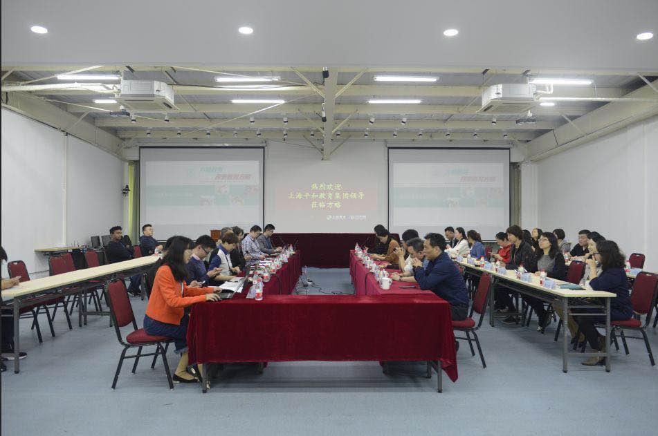 微信图片 20190416153300 - 平和教育集团管理团队访问方略教育