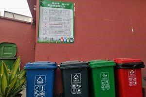 垃圾桶 - 垃圾分类,从我做起