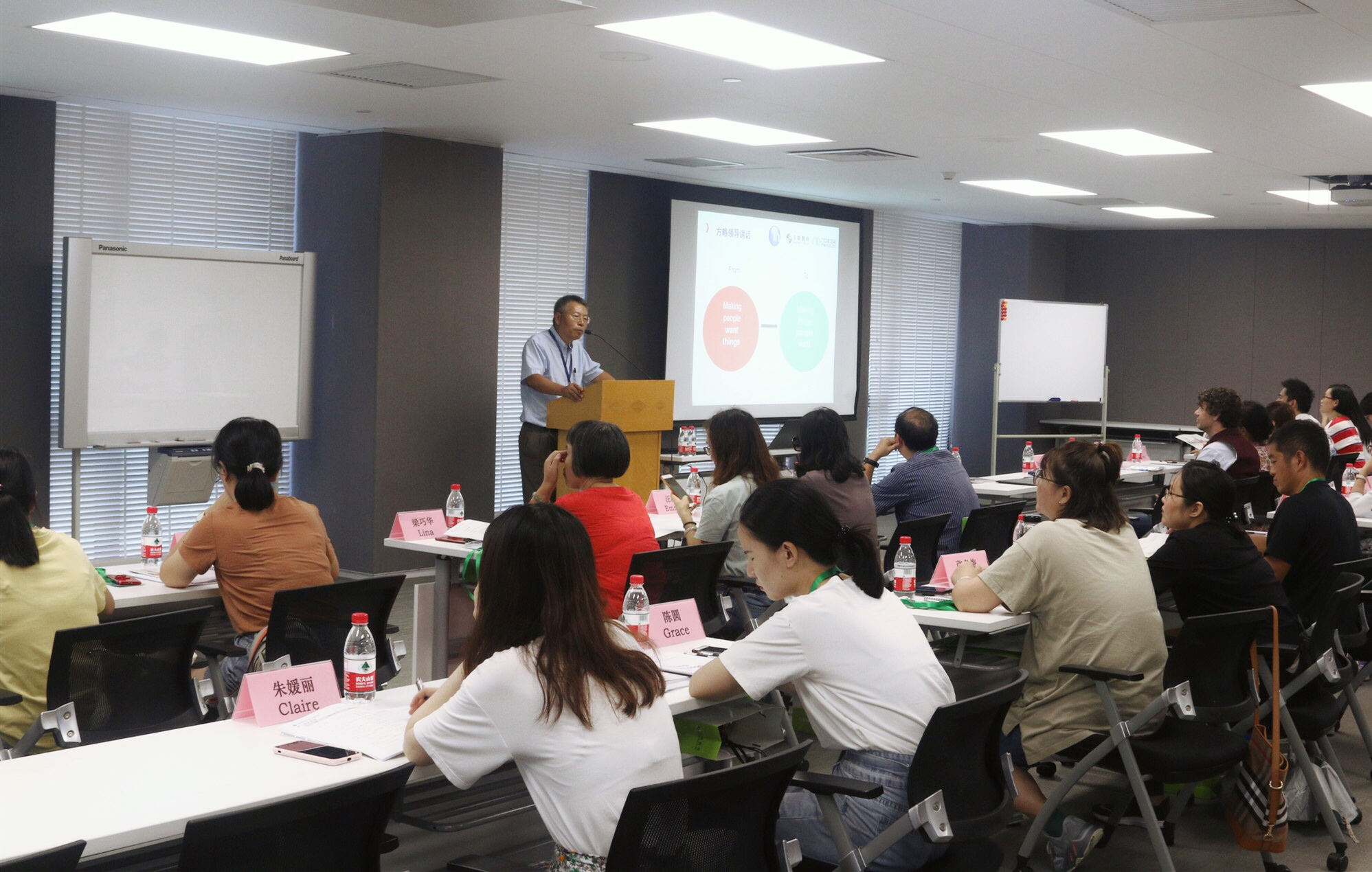 杨总 - 丽水市直高中骨干英语教师专业能力(TKT)培训正式启动