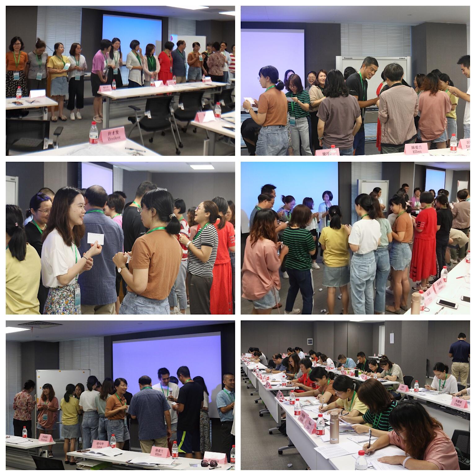 课堂活动 - 丽水市直高中骨干英语教师专业能力(TKT)培训正式启动