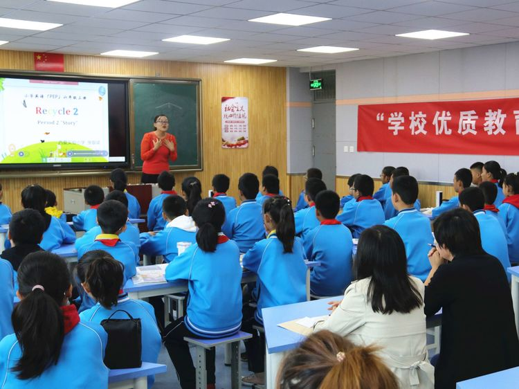 3 - 西夏区组织中小学提升教育质量和管理水平咨询服务项目成果展示活动