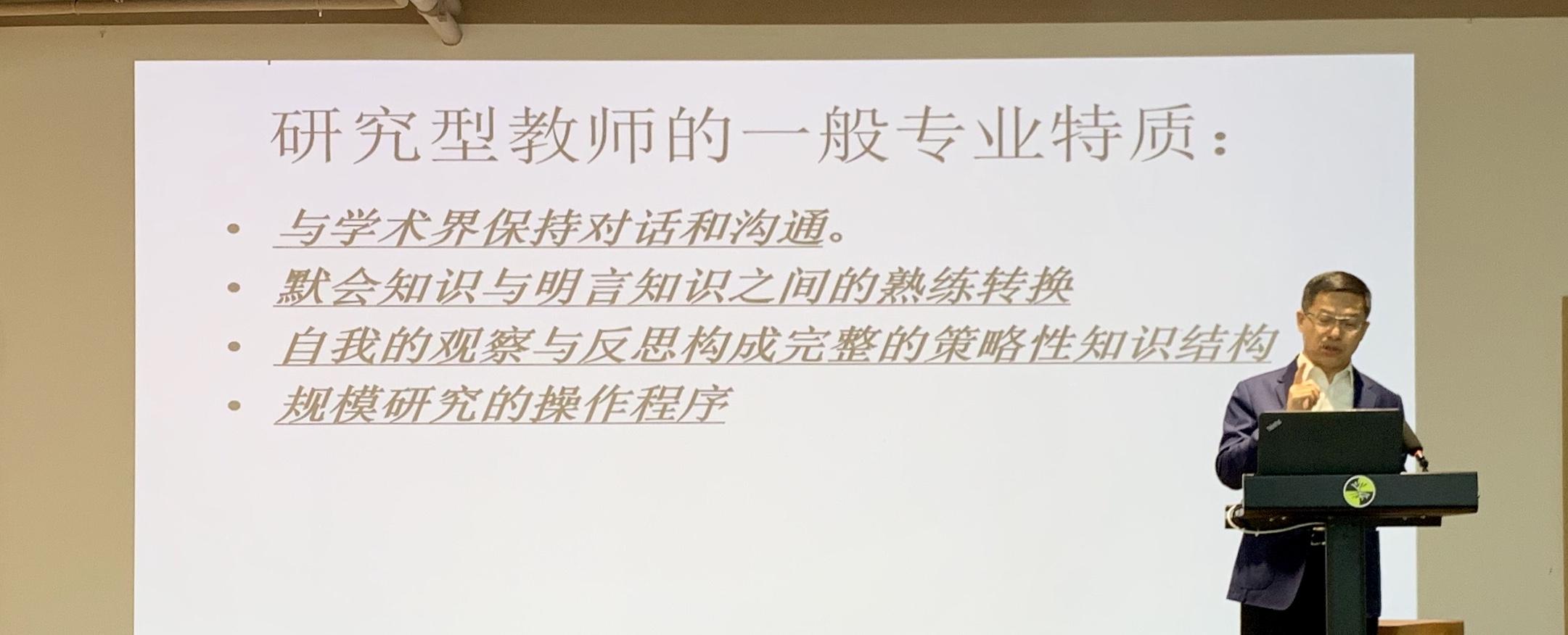 """李海林 - 方略教育在线学院""""云伴师""""系列公益直播顺利开启"""