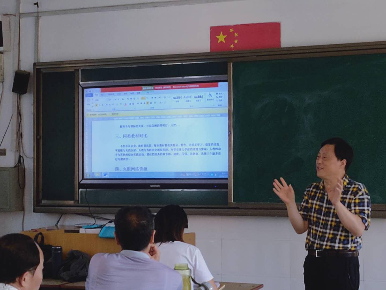 3 - 洛阳瀍河区初中学科教师专项培训圆满结束